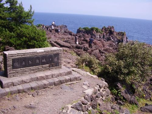 城ヶ崎公園
